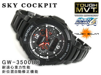 "G-shock G shock ""CASIO Casio sky cockpit radio solar an analog-digital watch black orange GW-3500BD-1A"