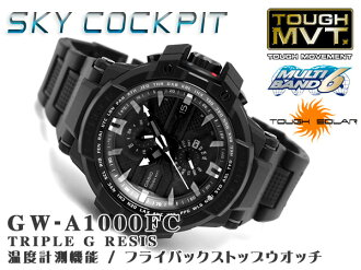 + Casio G divers watch SKY COCKPIT radio solar all-black GW-A1000-1AJF