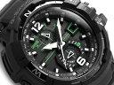 GW-A1100-1A3JF G-SHOCK Gショック ジーショック gshock カシオ CASIO 腕時計【あす楽】