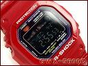 Gwx-5600c-4dr-b