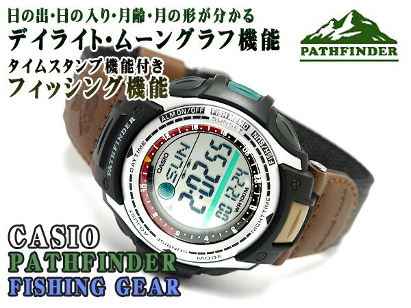 G supply rakuten global market overseas model casio for Casio pathfinder fishing watch