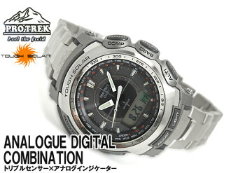 + CASIO PRO TREK Casio protrek triple sensor with solar an analog-digital Watch Silver titanium PRG-510T-7DR