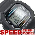 【ポイント2倍!!+全商品送料無料!!】【CASIO G-SHOCK】カシオ Gショック ジーショック スピードモデル 腕時計 ブラック 海外モデル DW-5600E-1【あす楽】