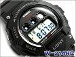 【ポイント2倍!!+全商品送料無料!!】カシオ 腕時計 CASIO W-214HC-1AVDF