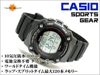 + CASIO Casio reimport foreign model SPORTS GEAR sports gear solar mens digital watch black urethane belt W-S200H-1BVCF