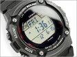 【ポイント2倍!!+全商品送料無料!!】カシオ 腕時計 CASIO W-S200H-1BVCF