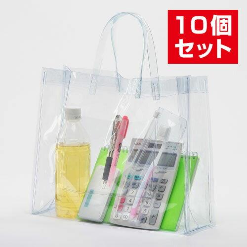 【送料無料】【お得な10個セット】【透明バッグ】抗菌 ビニールバッグ Mサイズ 透明 10個セット【日本製】※メール便ではお送りできません。 クリアバッグ【RCP】