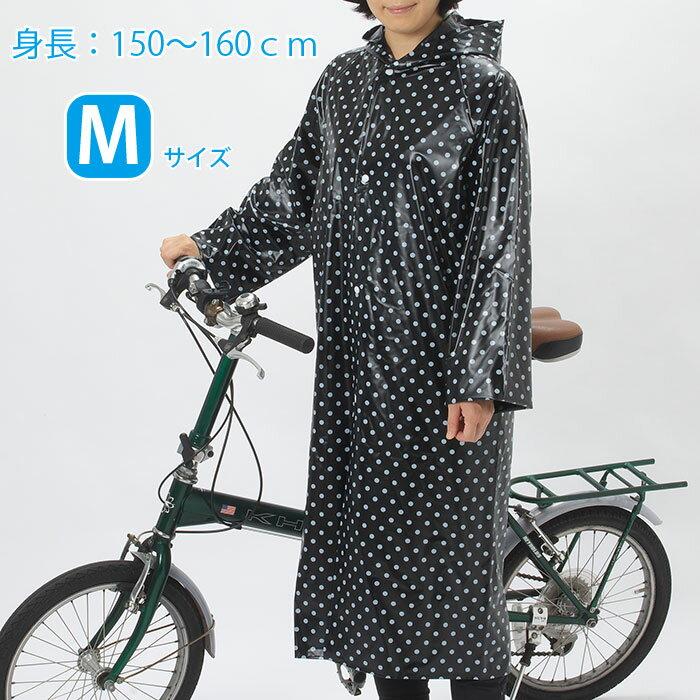 【メール便OK】【防水】【自転車】【おしゃれ】レ...の商品画像