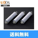 [free shipping] cartridge JF-20-T [two years pack] for INAX exchange [LIXIL ] [RCP] [smtb-tk] [w4]