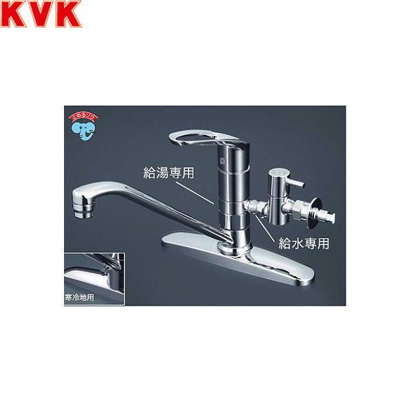 KVK流し台用シングルレバー式混合栓KM5091TTU[一般地仕様]【送料無料】