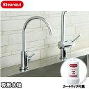 三菱ケミカル・クリンスイ専用水栓