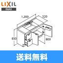 リクシル[LIXIL/INAX][ミズリア]洗面台本体GR1H-1205SY-A【送料無料】