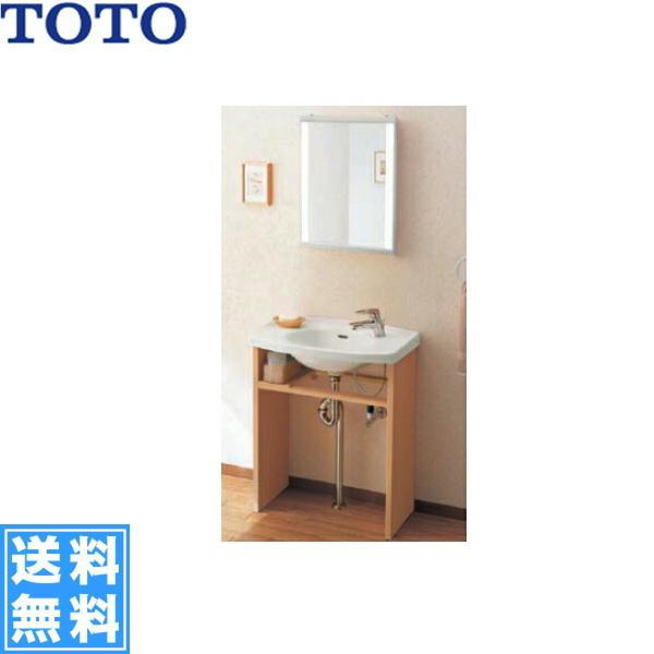 TOTO[モデアシリーズ]洗面化粧台セット3[セット間口700mm]【送料無料】