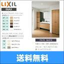 RoomClip商品情報 - リクシル[LIXIL/INAX][LUMISIS]ルミシス洗面化粧台セットAL013[間口1690mm][仕様変更プラン]