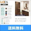 リクシル[LIXIL / INAX][LUMISIS]ルミシス洗面化粧台セットAN002[間口1240mm][仕様変更プラン]【02P03Dec16】