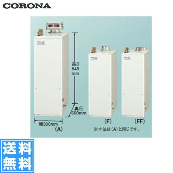 コロナ[CORONA]石油給湯機器SAシリーズ(水道直圧式)UIB-SA38XP(F)【送料無料】 【送料込】【CORONA-UIB-SA38XP-F】優れました