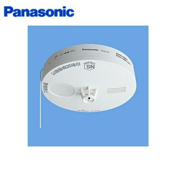 パナソニック[Panasonic]火災報知機電池式ねつ当番薄型SHK32127(子器)【送料無料】