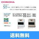 コロナ[CORONA]石油ファンヒーター[STシリーズ・木造9畳目安]FH-ST3314Y【送料無料】