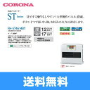 コロナ[CORONA]石油ファンヒーター[STシリーズ・木造12畳目安]FH-ST4614BY【送料無料】