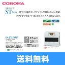コロナ[CORONA]石油ファンヒーター[STシリーズ・木造12畳目安]FH-ST5714BY【送料無料】