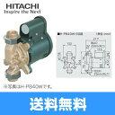 日立[HITACHI]非自動温水循環ポンプH-PB80W[砲金製ポンプヘッド]【送料無料】