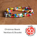 39 (SunKu/サンク) Christmas Beads Necklace & Bracelet/クリスマスネックレス & ブ