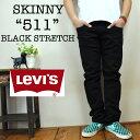 LEVI'S 511 リーバイス スリムジーンズ ブラックストレッチ