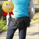ウエストポーチ ウエストバッグ 楽天ランキング1位! 売れているのにワケがある! 人気 送料無料 メンズ レディース 男女兼用 ヒップバッグ レディース ママバ...