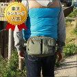 ウエストポーチ ウエストバッグ 楽天ランキング1位! 売れているのにワケがある! 人気 送料無料 メンズ レディース 男女兼用 ヒップバッグ レディース ママバッグ マザーバッグ ウェストバッグ 鞄 3E82 仕事用 法人 P01Jul16
