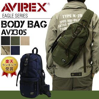 AVIREXEAGLEシリーズポリエステルキャンバスボディバッグ帆布のような風合いのポリエステルキャンバス使用普段使いはもちろん、通学・アウトドアにピッタリ!女性にもオススメ!AVX305