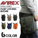 レッグバッグ ショルダーバッグ メンズ 斜めがけバッグ ウエストバッグ 2WAY ミリタリー 人気 アウトドア アビレックス AVIREX EAGLE AVX348 10P01Oct16