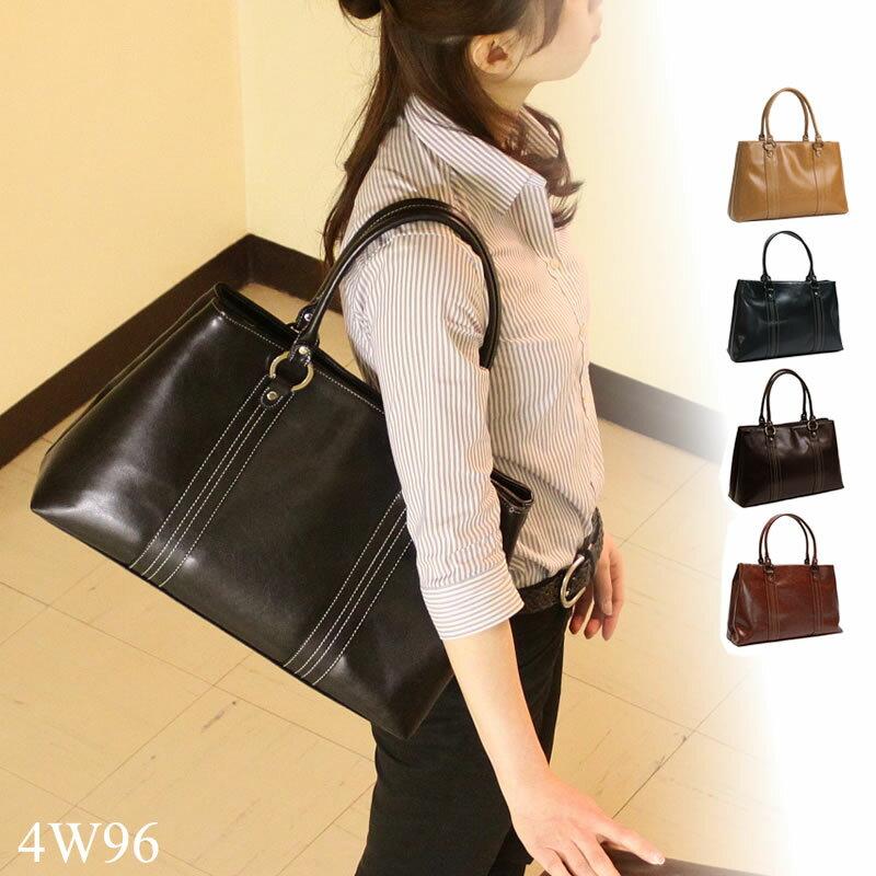 ビジネスバッグ レディース 軽量 4W96 ◆ A4対応、シンプルなデザインでリクルートや…...:watermode:10011886