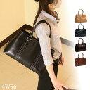 ビジネスバッグ レディース 軽量 4W96 ◆ A4対応、シンプルなデザインでリクルートやビジネス、デイリーにまで使える! ビジネスバック リクルートバッグ リクルート トートバッグ ビジネストート a4 鞄 かばん レディース 就活 面接 人気 ブランド