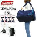 送料無料 Coleman TRAVEL 3WAY BOSTO...