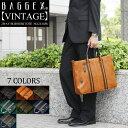 P10倍 送料無料 BAGGEX ビジネスバッグ トートバッグ ビジネスシーン 出張 通勤 B4 ショルダーバッグ メンズ ブリーフケース ブランド 人気 プレゼントに ギフト 通販 23-5458