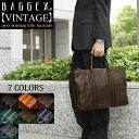 P10倍 送料無料 BAGGEX ビジネスバッグ トートバッグ ヴィンテージ ビジネスシーン ビジネスバック 出張 通勤 B4 ショルダーバッグ メンズ ブランド 人気 プレゼントに ギフト 23-5459