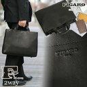 ショッピングビジネスバッグ 【ビジネスバッグ】[送料無料] FIGARO ビジネスバック 17103 驚く程軽く、柔らかい手触りと感触を実感してほしい鞄 【ブリーフケース 牛革 レザー 2way A4 軽量 通勤 出張 就活 商談 バック 男性 プレゼントに】
