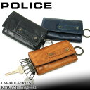 ショッピングダメージ キーケース POLICE ポリス 本革 6連 LAVARE ラヴァーレ メンズ PA-59600 牛革 黒 紺 ブラック キャメル ネイビー