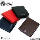 ショッピング二つ折り 二つ折り財布 PID Foliaシリーズ 小銭入れあり PAW1004 フォリア ピーアイディー メンズ レザー イタリアンレザー レディース 革 本革 牛革 角シボ型押し