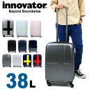 【正規品 2年保証】 スーツケース イノベーター 機内持ち込み INV48 INV48T innovator TSAロック 1泊〜2泊 38L ハード ジッパータイプ Sサイズ メンズ レディース 静音キャスター ファスナー 国内旅行 修学旅行 海外旅行 トラベル