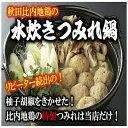 《絶品鍋ここにあり》比内地鶏の!極上水炊きつみれ鍋 塩白湯スープ仕立て3〜4人前【野菜なしセット】