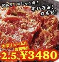 肉 訳あり はしっこ 送料無料 肉 牛 詰め合わせ 2,5kg