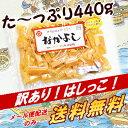 花万食品 なかよしB級品プロセスチーズ220g&カマンベール入り220g 【送料無料】
