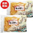 花万食品 なかよしプロセスチーズB級品440g[※220g×2袋] 【送料無料】
