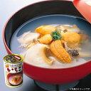 三陸の海の恵みを缶詰めに☆ウニとアワビの上品な風味のお吸い物...