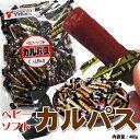ボリュームたっぷりの定番おつまみ☆一口サイズのサラミ!ヤガイ『ベビーソフトカルパス』460g