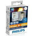 PHILIPS(フィリップス) LEDバルブ エクストリームアルティノン ウインカーバルブ アンバーPY21W+抵抗21Wセット
