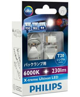 PHILIPS (飛利浦) extreemultinon LEDT20 備份燈 6000 K 230lm