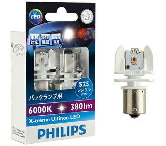 PHILIPS (飛利浦) extreemultinon LEDS25 備份燈 6000 K 380lm