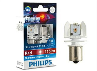 PHILIPS (飛利浦) extreemultinon 指示燈 25 雙停,一路貨色閥門 (P21/5)